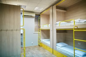Хостел Hello Yellow Hostel